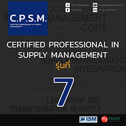CPSM #7