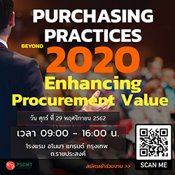 PURCHASING PRACTICES BEYOND 2020